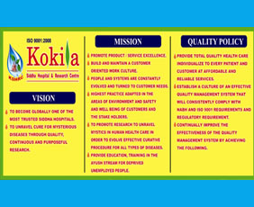 Kokila Siddha Hospital & Research Centre